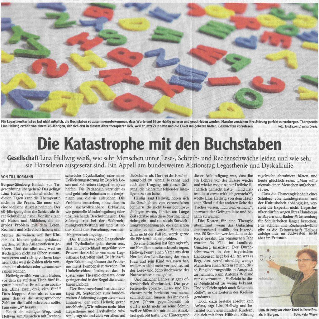 artikel-praxis-burgau-gz
